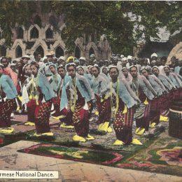 A Yein Pwe - Postcard by A.D. Ahuja