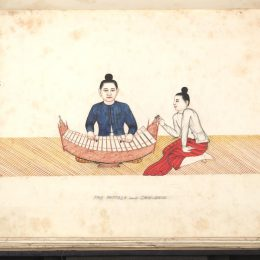 1897 Watercolour paintings of Burmese life by an unknown Burmese artist